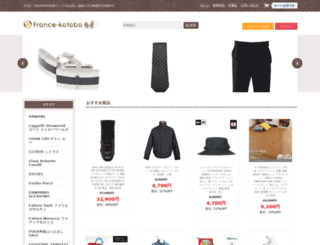 rockwallpapers.net screenshot