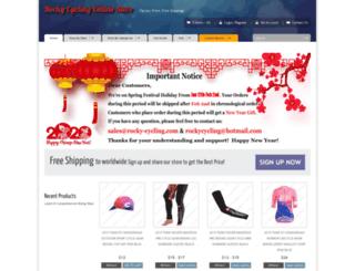 rocky-cycling.com screenshot