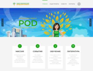 rod.com.ua screenshot