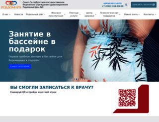 roddom9.ru screenshot