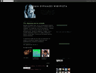 rodiat4.blogspot.com screenshot