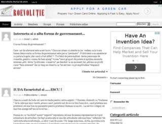 roevolutie.ro screenshot