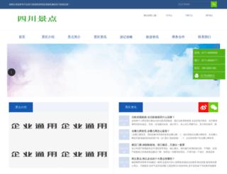 rohfun.com screenshot