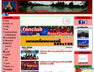 roietweb.com screenshot