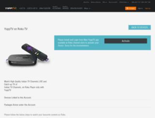 roku.yupptv.com screenshot