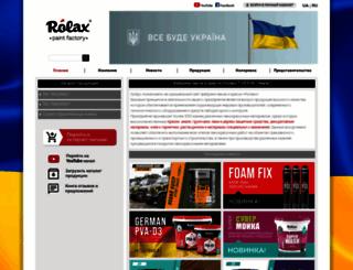 rolax.ua screenshot