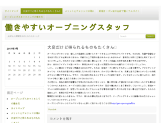 rollacover.info screenshot