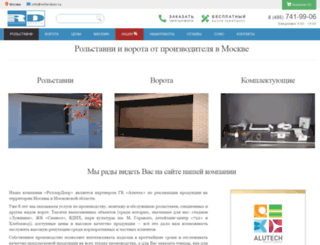 rollerdoor.ru screenshot