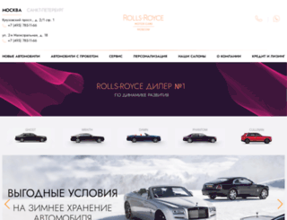 rolls-roycecars.ru screenshot