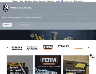 romana-mobil.com.ua screenshot