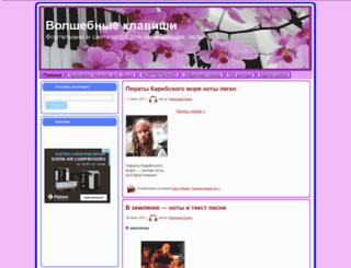 romanovaelena.ru screenshot