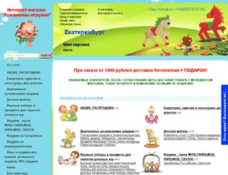 romashkatoys.ru screenshot