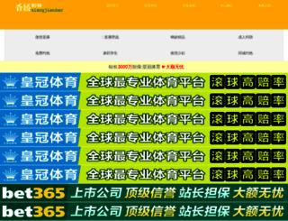 ronigolanart.com screenshot