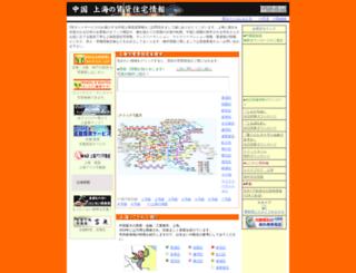 room-kyoto.com screenshot