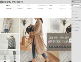 roompacker.jp screenshot