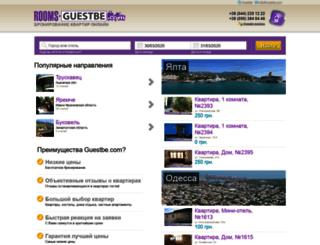 rooms.guestbe.com screenshot