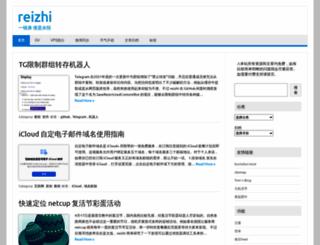 roov.org screenshot