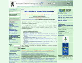 rop3-app1.aop.bg screenshot