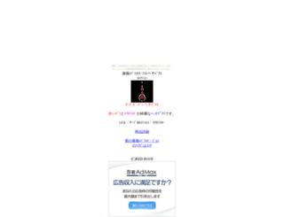 rose.ma-jide.com screenshot