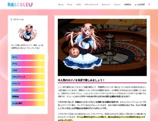 rosebleu.jp screenshot