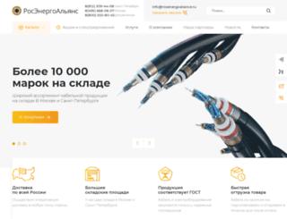 rosenergoaliance.ru screenshot