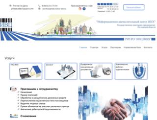 rostov-zkh.ru screenshot