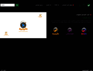 rotana.net screenshot