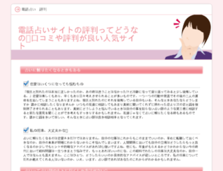 rotanindonesia.org screenshot
