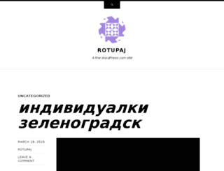 rotupaj.wordpress.com screenshot