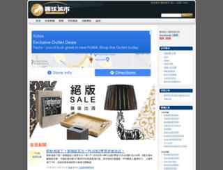 roundballcity.com screenshot