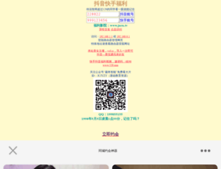 routerlogin-net.melogin.com screenshot