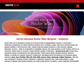 routerwlan.com screenshot