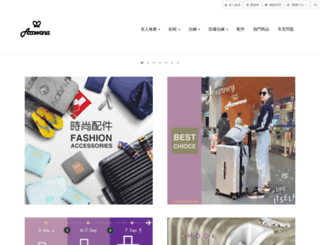 rowana.com.tw screenshot