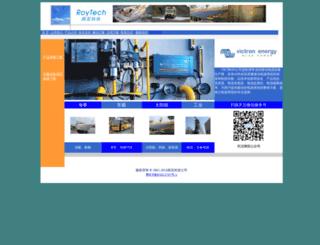 royal-tech.cn screenshot