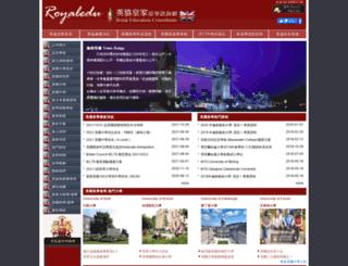 royaledu.net screenshot