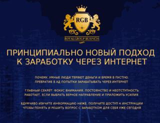 royalgroup.business screenshot