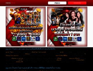 royalprojectthailand.com screenshot