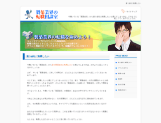 royaltyfreemusicproductions.com screenshot
