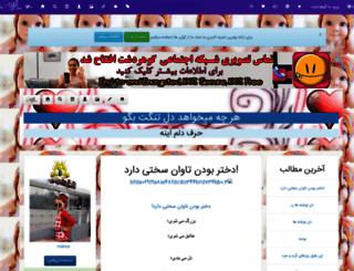 roz2014love.gegli.com screenshot