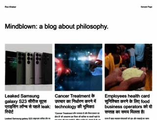rozkhabar.com screenshot