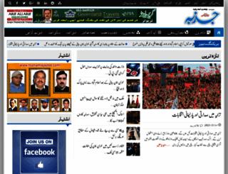 roznamajazba.com screenshot