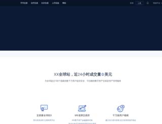 rpglatino.net screenshot