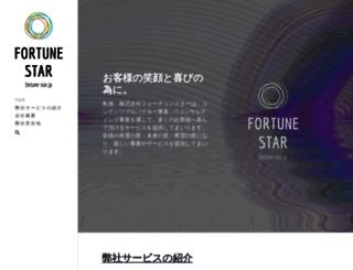 rph-the.co.jp screenshot