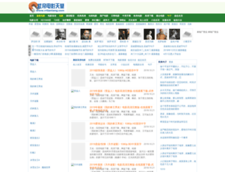 rrtiantang.com screenshot