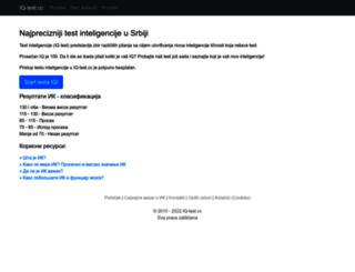 rs.iqtest100.com screenshot
