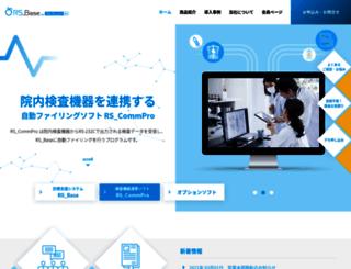 rsbase.net screenshot