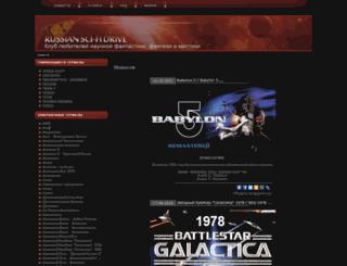 rsfdrive.com screenshot