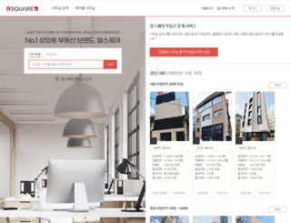 rsquare.co.kr screenshot