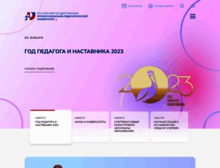 rsvpu.ru screenshot