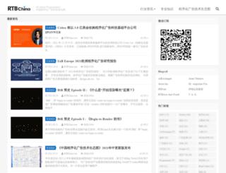 rtbchina.com screenshot